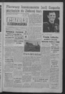 Gazeta Zielonogórska : organ KW Polskiej Zjednoczonej Partii Robotniczej R. X Nr 167 (17 lipca 1961). - Wyd. A