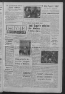 Gazeta Zielonogórska : organ KW Polskiej Zjednoczonej Partii Robotniczej R. X Nr 170 (20 lipca 1961). - Wyd. A