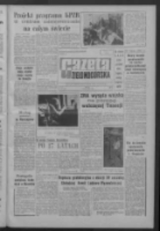 Gazeta Zielonogórska : organ KW Polskiej Zjednoczonej Partii Robotniczej R. X Nr 180 (1 sierpnia 1961). - Wyd. A