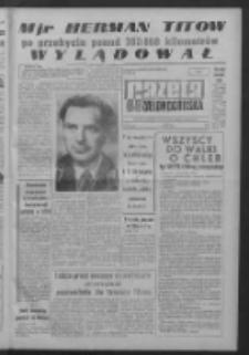 Gazeta Zielonogórska : organ KW Polskiej Zjednoczonej Partii Robotniczej R. X Nr 186 (8 sierpnia 1961). - Wyd. A