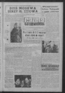 Gazeta Zielonogórska : organ KW Polskiej Zjednoczonej Partii Robotniczej R. X Nr 187 (9 sierpnia 1961). - Wyd. A