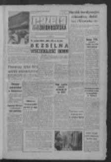 Gazeta Zielonogórska : organ KW Polskiej Zjednoczonej Partii Robotniczej R. X Nr 195 (18 sierpnia 1961). - Wyd. A