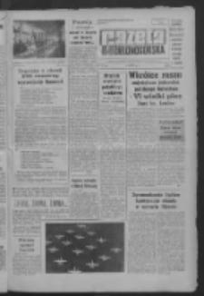 Gazeta Zielonogórska : organ KW Polskiej Zjednoczonej Partii Robotniczej R. X Nr 199 (23 sierpnia 1961). - Wyd. A