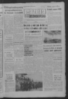 Gazeta Zielonogórska : organ KW Polskiej Zjednoczonej Partii Robotniczej R. X Nr 201 (25 sierpnia 1961). - Wyd. A