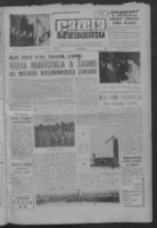 Gazeta Zielonogórska : organ KW Polskiej Zjednoczonej Partii Robotniczej R. X Nr 209 (4 września 1961). - Wyd. A