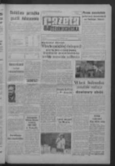 Gazeta Zielonogórska : organ KW Polskiej Zjednoczonej Partii Robotniczej R. X Nr 222 (19 września 1961). - Wyd. A