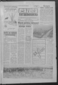 Gazeta Zielonogórska : niedziela : organ KW Polskiej Zjednoczonej Partii Robotniczej R. X Nr 232 (30 września - 1 października 1961)
