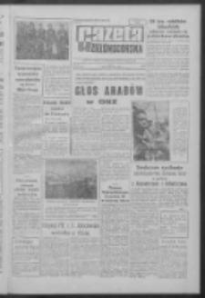 Gazeta Zielonogórska : organ KW Polskiej Zjednoczonej Partii Robotniczej R. X Nr 235 (4 października 1961). - Wyd. A