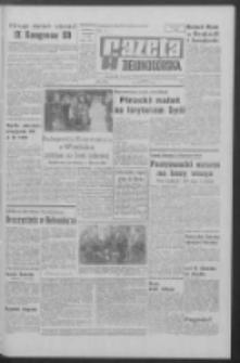 Gazeta Zielonogórska : organ KW Polskiej Zjednoczonej Partii Robotniczej R. XVIII Nr 47 (25 lutego 1969). - Wyd. A