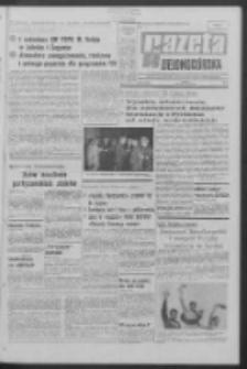 Gazeta Zielonogórska : organ KW Polskiej Zjednoczonej Partii Robotniczej R. XVIII Nr 113 (14 maja 1969). - Wyd. A