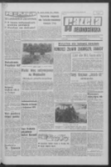 Gazeta Zielonogórska : organ KW Polskiej Zjednoczonej Partii Robotniczej R. XVIII Nr 225 (22 września 1969). - Wyd. A