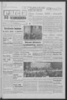 Gazeta Zielonogórska : organ KW Polskiej Zjednoczonej Partii Robotniczej R. XVIII Nr 229 (26 września 1969). - Wyd. A