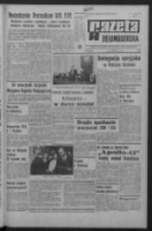 Gazeta Zielonogórska : organ KW Polskiej Zjednoczonej Partii Robotniczej R. XVIII Nr 275 (19 listopada 1969). - Wyd. A