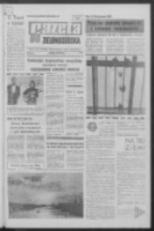 Gazeta Zielonogórska : organ KW Polskiej Zjednoczonej Partii Robotniczej R. XIX Nr 205 (29/30 sierpnia 1970). - Wyd. A