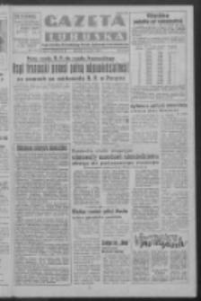 Gazeta Lubuska : organ Komitetu Wojewódzkiego Polskiej Zjednoczonej Partii Robotniczej R. III Nr 5 (5 stycznia 1950). - Wyd. ABCDEFG