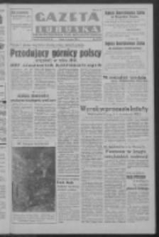 Gazeta Lubuska : organ Komitetu Wojewódzkiego Polskiej Zjednoczonej Partii Robotniczej R. III Nr 6 (6 stycznia 1950). - Wyd. ABCDEFG