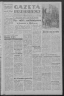 Gazeta Lubuska : organ Komitetu Wojewódzkiego Polskiej Zjednoczonej Partii Robotniczej R. III Nr 7 (7 stycznia 1950). - Wyd. ABCDEFG