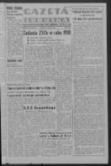 Gazeta Lubuska : organ Komitetu Wojewódzkiego Polskiej Zjednoczonej Partii Robotniczej R. III Nr 8 (8 stycznia 1950). - Wyd. ABCDEFG