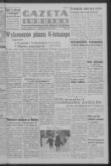 Gazeta Lubuska : organ Komitetu Wojewódzkiego Polskiej Zjednoczonej Partii Robotniczej R. III Nr 9 (9 stycznia 1950). - Wyd. ABCDEFG
