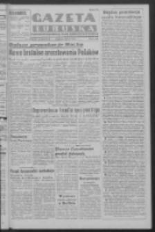 Gazeta Lubuska : organ Komitetu Wojewódzkiego Polskiej Zjednoczonej Partii Robotniczej R. III Nr 14 (14 stycznia 1950). - Wyd. ABCDEFG