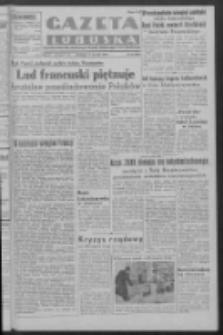 Gazeta Lubuska : organ Komitetu Wojewódzkiego Polskiej Zjednoczonej Partii Robotniczej R. III Nr 15 (15 stycznia 1950). - Wyd. ABCDEFG