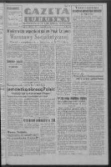 Gazeta Lubuska : organ Komitetu Wojewódzkiego Polskiej Zjednoczonej Partii Robotniczej R. III Nr 17 (17 stycznia 1950). - Wyd. ABCDEFG