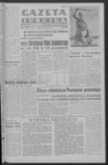 Gazeta Lubuska : organ Komitetu Wojewódzkiego Polskiej Zjednoczonej Partii Robotniczej R. III Nr 18 (18 stycznia 1950). - Wyd. ABCDEFG