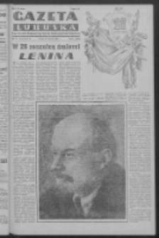 Gazeta Lubuska : organ Komitetu Wojewódzkiego Polskiej Zjednoczonej Partii Robotniczej R. III Nr 21 (21 stycznia 1950). - Wyd. ABCDEFG