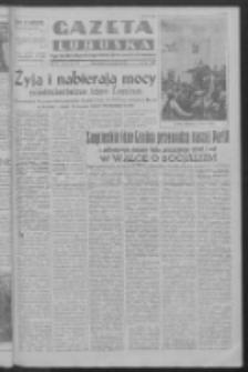 Gazeta Lubuska : organ Komitetu Wojewódzkiego Polskiej Zjednoczonej Partii Robotniczej R. III Nr 22 (22 stycznia 1950). - Wyd. ABCDEFG