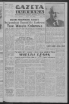 Gazeta Lubuska : organ Komitetu Wojewódzkiego Polskiej Zjednoczonej Partii Robotniczej R. III Nr 24 (24 stycznia 1950). - Wyd. ABCDEFG