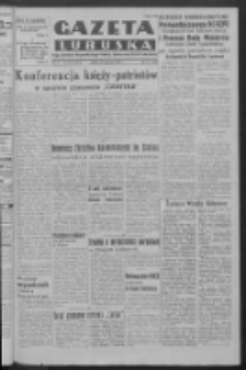 Gazeta Lubuska : organ Komitetu Wojewódzkiego Polskiej Zjednoczonej Partii Robotniczej R. III Nr 25 (25 stycznia 1950). - Wyd. ABCDEFG