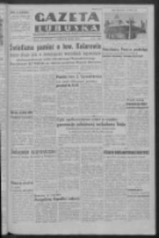 Gazeta Lubuska : organ Komitetu Wojewódzkiego Polskiej Zjednoczonej Partii Robotniczej R. III Nr 26 (26 stycznia 1950). - Wyd. ABCDEFG