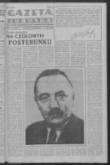 Gazeta Lubuska : organ Komitetu Wojewódzkiego Polskiej Zjednoczonej Partii Robotniczej R. III Nr 37 (6 lutego 1950). - Wyd. ABCDEFG