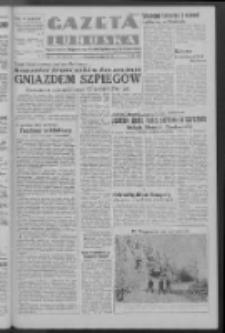 Gazeta Lubuska : organ Komitetu Wojewódzkiego Polskiej Zjednoczonej Partii Robotniczej R. III Nr 40 (9 lutego 1950). - Wyd. ABCDEFG