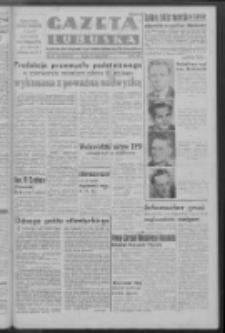 Gazeta Lubuska : organ Komitetu Wojewódzkiego Polskiej Zjednoczonej Partii Robotniczej R. III Nr 45 (14 lutego 1950). - Wyd. ABCDEFG