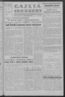 Gazeta Lubuska : organ Komitetu Wojewódzkiego Polskiej Zjednoczonej Partii Robotniczej R. III Nr 47 (16 lutego 1950). - Wyd. ABCDEFG