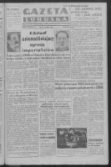 Gazeta Lubuska : organ Komitetu Wojewódzkiego Polskiej Zjednoczonej Partii Robotniczej R. III Nr 49 (18 lutego 1950). - Wyd. ABCDEFG
