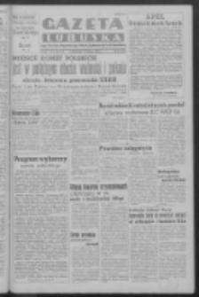 Gazeta Lubuska : organ Komitetu Wojewódzkiego Polskiej Zjednoczonej Partii Robotniczej R. III Nr 51 (20 lutego 1950). - Wyd. ABCDEFG