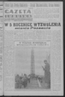 Gazeta Lubuska : organ Komitetu Wojewódzkiego Polskiej Zjednoczonej Partii Robotniczej R. III Nr 54 (23 lutego 1950). - Wyd. ABCD