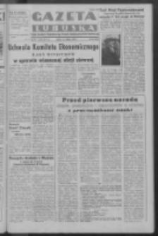 Gazeta Lubuska : organ Komitetu Wojewódzkiego Polskiej Zjednoczonej Partii Robotniczej R. III Nr 56 (25 lutego 1950). - Wyd. ABCDEFG