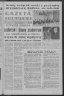 Gazeta Lubuska : organ Komitetu Wojewódzkiego Polskiej Zjednoczonej Partii Robotniczej R. III Nr 59 (28 lutego 1950). - Wyd. ABCDEFG