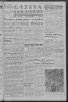 Gazeta Lubuska : organ Komitetu Wojewódzkiego Polskiej Zjednoczonej Partii Robotniczej R. III Nr 62 (3 marca 1950). - Wyd. ABCDEFG