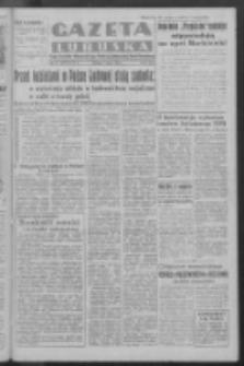 Gazeta Lubuska : organ Komitetu Wojewódzkiego Polskiej Zjednoczonej Partii Robotniczej R. III Nr 66 (7 marca 1950). - Wyd. ABCDEFG