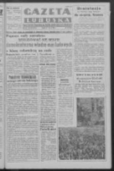 Gazeta Lubuska : organ Komitetu Wojewódzkiego Polskiej Zjednoczonej Partii Robotniczej R. III Nr 70 (11 marca 1950). - Wyd. ABCDEFG