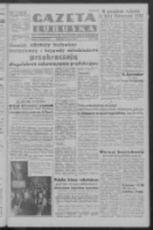 Gazeta Lubuska : organ Komitetu Wojewódzkiego Polskiej Zjednoczonej Partii Robotniczej R. III Nr 71 (12 marca 1950). - Wyd. ABCDEFG