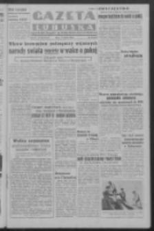 Gazeta Lubuska : organ Komitetu Wojewódzkiego Polskiej Zjednoczonej Partii Robotniczej R. III Nr 76 (17 marca 1950). - Wyd. ABCDEFG