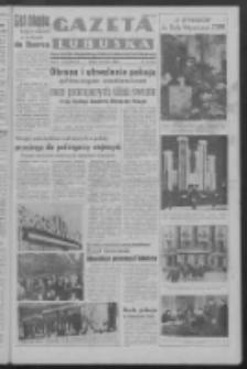 Gazeta Lubuska : organ Komitetu Wojewódzkiego Polskiej Zjednoczonej Partii Robotniczej R. III Nr 77 (18 marca 1950). - Wyd. ABCDEFG