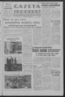 Gazeta Lubuska : organ Komitetu Wojewódzkiego Polskiej Zjednoczonej Partii Robotniczej R. III Nr 79 (20 marca 1950). - Wyd. ABCDEFG