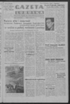 Gazeta Lubuska : organ Komitetu Wojewódzkiego Polskiej Zjednoczonej Partii Robotniczej R. III Nr 80 (21 marca 1950). - Wyd. ABCDEFG