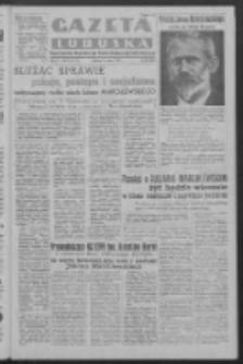Gazeta Lubuska : organ Komitetu Wojewódzkiego Polskiej Zjednoczonej Partii Robotniczej R. III Nr 84 (25 marca 1950). - Wyd. ABCDEFG